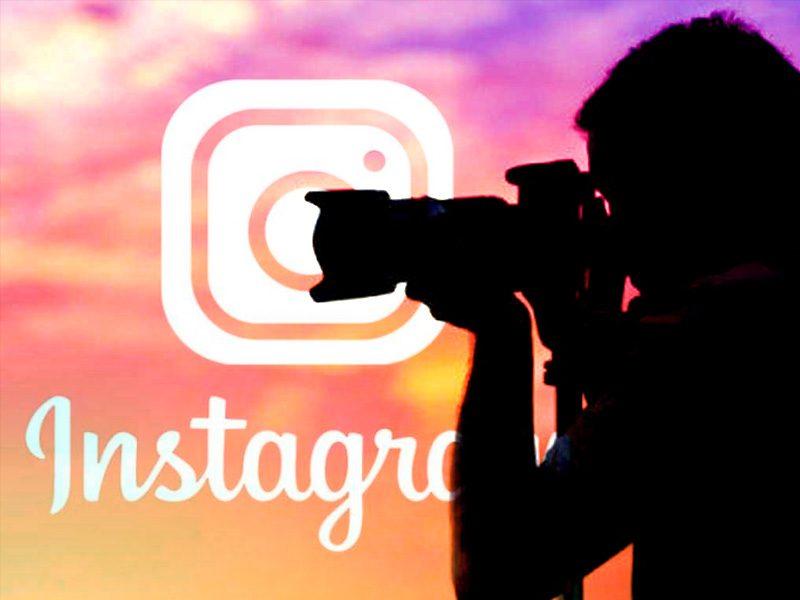 famosos en instagram