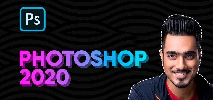 photoshop 2020 lo nuevo explicado