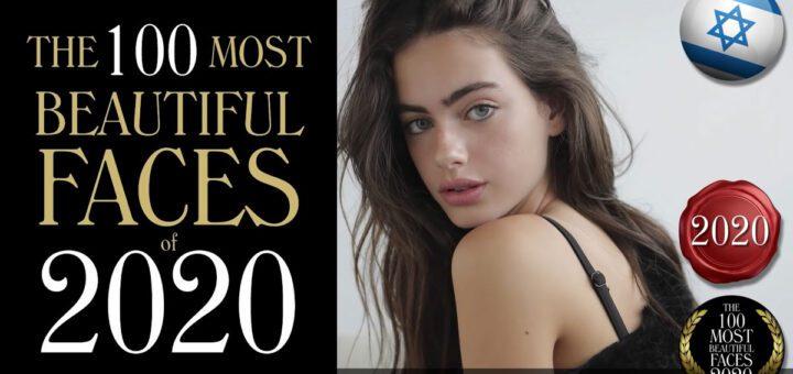 Rostros femeninos más bellos 2020